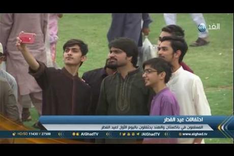 تقرير| المسلمون في باكستان والهند يحتفلون باليوم الأول لعيد الفطر