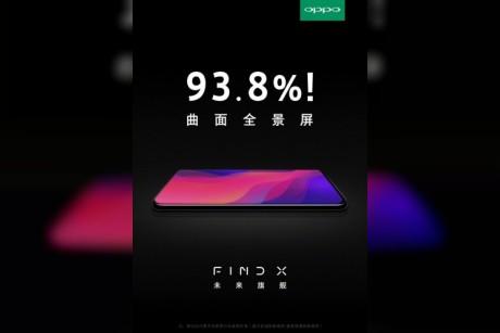 أوبو تستعد لإطلاق Oppo Find X ، المنافس القوي لـ Vivo Nex !