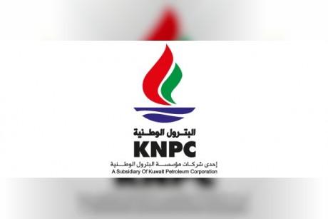 KNPC set to float KD 2 5 mn tender - دوت امارات