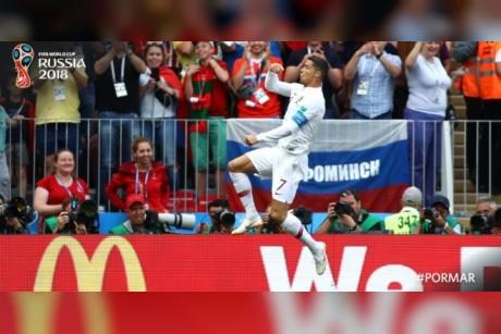 شاهد بالفيديو .. هدف الشوط الأول من مباراة المغرب والبرتغال