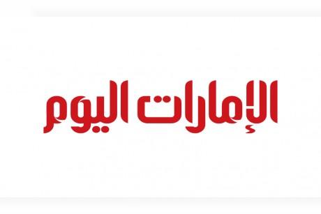 مجلس الوزراء يصدر قراراً بتعيين محمد سعيد النيادي مديراً عاما للهيئة العامة للشؤون الإسلامية والأوقاف