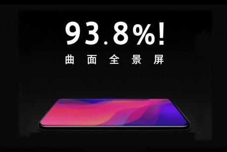 شاشة الهاتف Oppo Find X ستغطي 93.8 في المئة من واجهة الجهاز