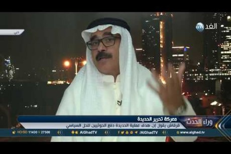 صحفي: سلامة المدنيين تعيق التحالف العربي من القضاء على الحوثيين