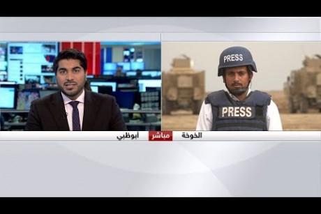 مراسلنا فواز منصر يطلعنا على آخر المستجدات بعد تحرير مطار الحديدة