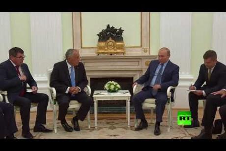 بوتين يستقبل نظيره البرتغالي في موسكو