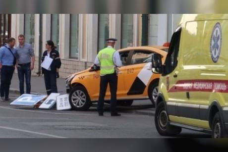 سائق حادثة الدهس في موسكو: أخطأت في دواسة البنزين