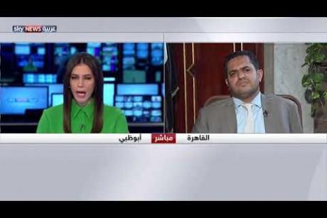 وزير حقوق الإنسان اليمني محمد عسكر: ميناء الحديدة تحول لشريان مالي لميليشيات الحوثي