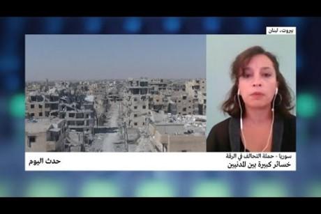 سوريا - حملة التحالف في الرقة: خسائر كبيرة بين المدنيين