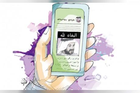 بلاغات كاذبة لـ «جنائز الإمارات».. والميت حي
