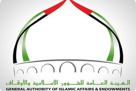 تعيين محمد سعيد النيادي مديراً عاماً للهيئة العامة للشؤون الإسلامية والأوقاف