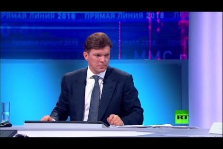 الخط المباشر للرئيس بوتين مع المواطنين