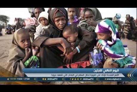 تقرير |  الأمم المتحدة تحذر من تدهور أوضاع اللاجئين بسبب قلة المساعدات