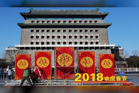 بكين تحذر واشنطن من التلويح بالعصا في وجهها