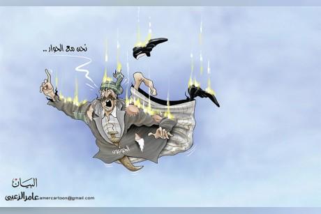 الحوثيون..