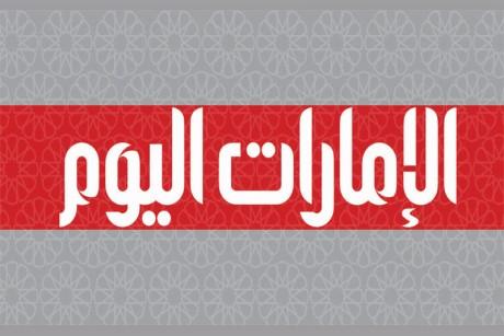 الإنجليزية تصالح طلبة أبوظبي بعد صعوبة الفيزياء