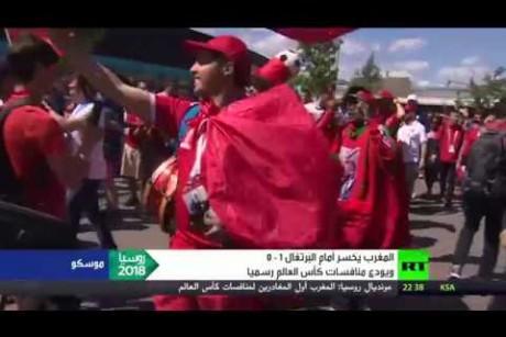 المغرب يخسر أمام البرتغال ويودع منافسات كأس العالم