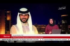 BAHRAIN NEWS CENTER : ENGLISH NEWS 20-06-2018