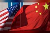 الصين تأسف لانسحاب أمريكا من مجلس حقوق الإنسان