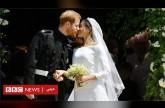 الزفاف الملكي 2018: والد ميغان اشترط على الأمير هاري ألا يرفع يده عليها كي يقبل زاوجهما