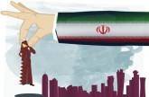 تميم يفضح نفسه: أتابع شخصياً تنمية العلاقات مع إيران