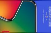 هاتف Z5 سوف يأتي لأول مرة بشاشة كاملة