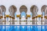 افضل 10 مدن سياحية عربية لهذا الصيف