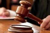 بدء محاكمة طالب لجوء قاتل صديقته في ألمانيا