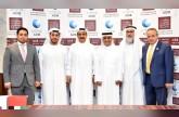 """مصرف أبوظبي الإسلامي أول مصرف في الدولة ينضم إلى """"مجلس الإمارات للمستثمرين بالخارج"""""""