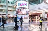 مطار دبي يجذب سياح الترانزيت بتقنيات بصرية