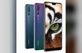 هاتف HUAWEI P20 Pro يتفوق على جميع منافسيه في التقاط الصور عالية الوضوح حتى عند التقريب بمقدار 5 أضعاف