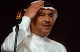 هذا ما فعله محمد عبده بـبنات الرياض... وجمهور الرجال يعترض (فيديو)