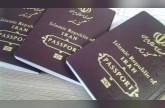 لبنان سيراجع إجراء يتيح للإيرانيين دخول البلاد دون ختم جوازات سفرهم