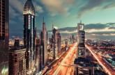 أحداث تهم مستثمري الإمارات عقب عيد الفطر