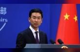 الصين: أبدينا قدراً كبيراً من حسن النية لتسوية الخلاف التجاري مع أمريكا