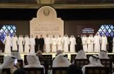 سيف بن زايد يكرم المشاركين في إنجاح مجالس الداخلية