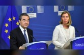 الشركات الأوروبية تندد ببيئة أعمال معادية في الصين