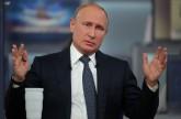 الأيام البحرينية: الرئيس الروسي سيزور المملكة العام الجاري أو بداية العام المقبل