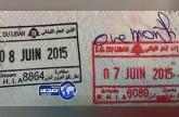 لبنان يسهل عبور عناصر الحرس الثوري الإيراني إلى سوريا بعدم ختم الجوزات