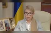 Ukraines Yulia Tymoshenko to run in next years presidential election