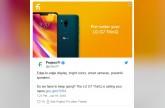 هاتف LG V35 ThinQ و G7 ThinQ متوفران الآن للطلب المسبق من خلال مشروع Project Fi.