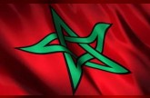 المغرب يودع مونديال 2018 من الدور الأول بعد خسارته الثانية أمام البرتغال