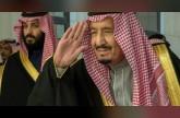 اعفاء رئيس الهيئة العامة للترفيه في السعودية من منصبه