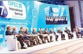Oil and gas future is bright: Al Jaber
