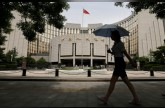 China's central bank says reserve ratios should be cut, fuelling talks of policy move