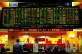 سوقا الإمارات ينخفضان في أول يوم تداول بعد العيد