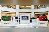 إل جي تطلق تشكيلة أجهزة تلفاز أوليد 2018 الجديدة في الإمارات