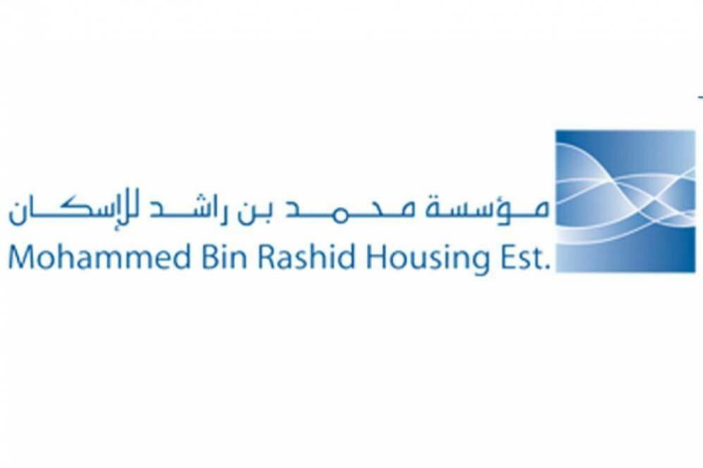 توزيع 500 وحدة سكنية في عود المطينة سبتمبر المقبل - دوت امارات