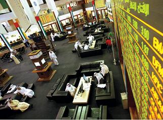 أسواق الإمارات: مؤشر دبي ينخفض بـ 3 نقاط وبتداولات متواضعة .. وأبوظبي يرتفع بـ 0.5 % - دوت امارات