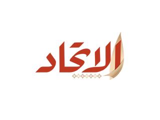 مطارات أبوظبي تفوز بجائزتين من «معهد تشارترد»