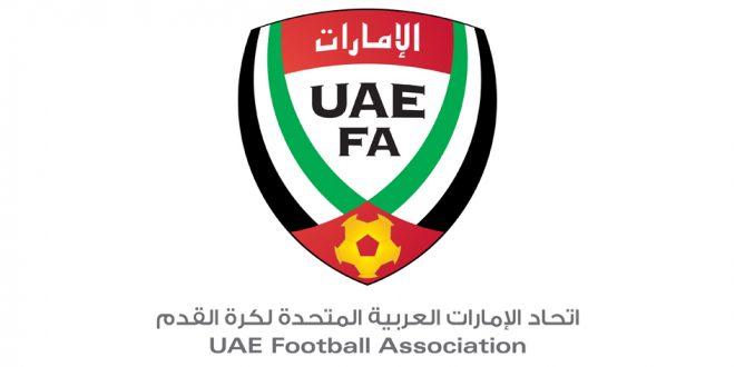 اتحاد كرة القدم يطالب اللاعبين المواطنين بالكشف عن أرصدتهم البنكية - دوت امارات